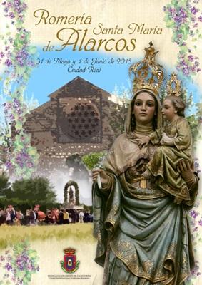 Cartel oficial de la Romeria de Alarcos 2015